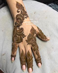 Henna Hand Designs, Mehndi Designs Finger, Modern Henna Designs, Latest Henna Designs, Floral Henna Designs, Mehndi Designs For Beginners, Mehndi Designs For Girls, Mehndi Designs For Fingers, Best Mehndi Designs