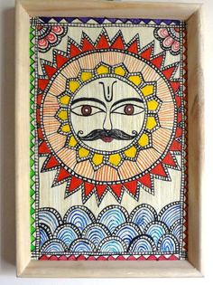 Buy Hand Painted Madhubani Wall Frame & Serving Tray With Sun Design - Size online. Phad Painting, Worli Painting, Fabric Painting, Saree Painting, Madhubani Art, Madhubani Painting, Wall Drawing, Art Drawings, Cartoon Drawings