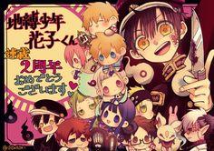 credit to artist and you! Top Anime, Manga Anime, Anime Art, Manhwa, Chibi, Hanako San, Funny Ghost, Fairy Tail Ships, Anime Kawaii