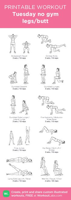 Tuesday no gym legs/butt– my custom exercise plan created at Tuesday Workout, Leg Workout At Home, Workout Plans, Gym Workouts, At Home Workouts, Elliptical Workouts, Walking Workouts, Workout Routines, Treadmill