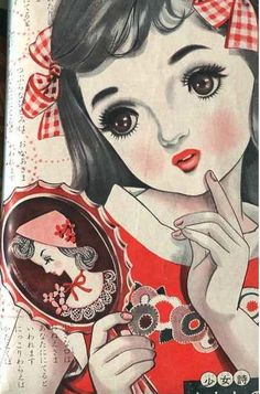 Illustration by 岸田はるみ (Harumi Kishida ) for girls' magazine なかよし (Nakayoshi), 1957, Japan.