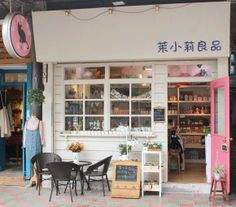 zakka shop