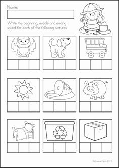 Printables Cvc Words Worksheets how to teach kids sound out three letter words cvc kindergarten summer review math literacy worksheets activities 104 pages a page from