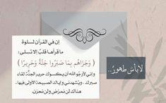 Islamic, Home Decor, Decoration Home, Room Decor, Home Interior Design, Home Decoration, Interior Design