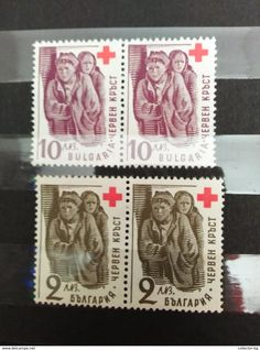 RARE  SET LOT KINGDOM BULGARIA RED CROSS TWO PAIR 2+10 LEVA UNUSED/NEUF/MINT STAMP TIMBRE - 1909-45 Kingdom