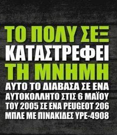 Φωτογραφία του Frixos ToAtomo. Funny Greek Quotes, Sarcastic Quotes, Funny Quotes, Funny Memes, Jokes, Clever Quotes, Cute Quotes, Greek Words, How To Be Likeable