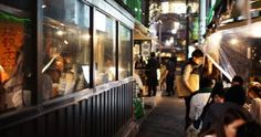 Harajuku at night