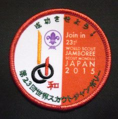 23rd  world scout jamboree Japan 2015 official JOIN IN JAMBOREE patch