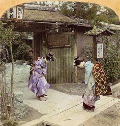 Неизвестная Япония