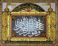 19.yy da Kazanlı bir Hattat tarafından yazılan Hat Levhası.  f'allâhü hayrün hâfizan ve hüve erhamü'r-râhimîn(e) (Yusuf: 64)