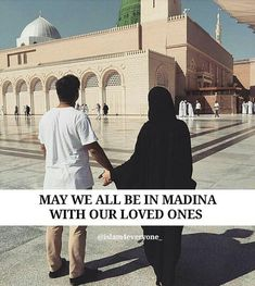 May we all be in Madinah / Makkah  with our loved one.. Aameen ♥