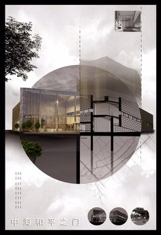 Perspective showing a section for a sales gallery in Shenyang, PRC Architecture Concept Drawings, Architecture Collage, Architecture Graphics, Architecture Board, Architecture Portfolio, Architecture Design, Architecture Diagrams, Architectural Portfolio Design, Architecture Posters