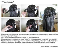 DIY for girls..:)