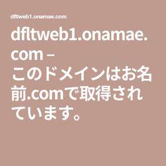 dfltweb1.onamae.com – このドメインはお名前.comで取得されています。 Easy Beef Stew, Full Movies Download, Technology