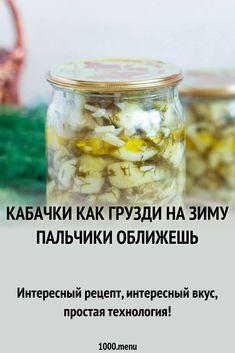 Fish Recipes, Preserves, Oatmeal, Salt, Food And Drink, Menu, Vegetables, Drinks, Cooking