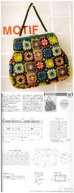 钩花拼花包包 crocheted granny square bag chart, pattern