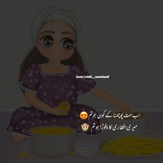 Firza naz😍😜 I Love My Fiance, My Love, All Quotes, Best Quotes, Urdu Quotes, Whatsapp Emotional Status, Love You Images, Cute Funny Quotes, Insta Me