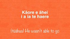 taea ahei - Henare Te Aika