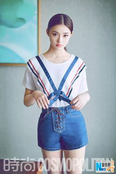 China Entertainment News aggregates the latest news shapping China's entertainment industry. Asian Celebrities, Asian Actors, Celebs, Beautiful Chinese Girl, Beautiful People, Korean Model, Tumblr Girls, Korean Outfits, Woman Face