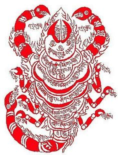 Red Scorpion Amulet - terma protection from 8 classes of demons
