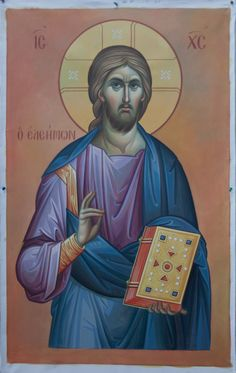 Christ Pantocrator, Roman Church, Pictures Of Jesus Christ, Jesus Art, Byzantine Icons, Orthodox Icons, Religious Art, Holidays And Events, Christianity