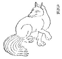 "Huli jing (Chinese: 狐狸精; pinyin: húli jīng; literally ""fox spirit"") in Chinese mythology are fox spirits that are akin to European fairies. Huli jing can be either good spirits or bad spirits."