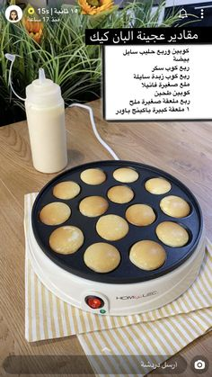 Sweets Recipes, Snack Recipes, Cooking Recipes, Cake Recipes, Delicious Desserts, Yummy Food, Arabic Food, Arabic Sweets, Cookout Food