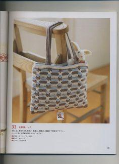 شغل ابره NEEDLE CRAFTS: شنط كروشيه تجنن - amazing crochet bags