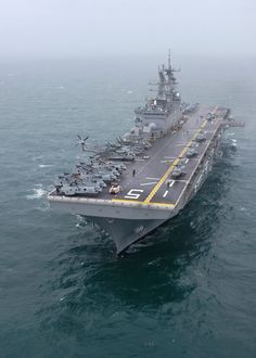 Amphibious assault ship USS Bataan (LHD 5) conducts flight operations underway in the Atlantic Ocean with the 26th Marine Expeditionary Unit (MEU) during the MEU Certification Exercise (CERTEX) in preparation for a regularly scheduled deployment.