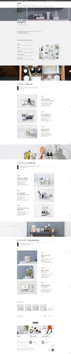 공모전 Web Layout, Website Layout, Layout Design, Website Design Inspiration, Web Design Inspiration, Cosmetic Web, Site Vitrine, Homepage Design, Presentation Layout