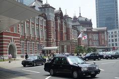 Seen from Marunouchi North. Tokyo Station, Street View
