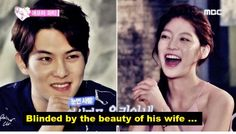 WGM Lee Jong Hyun & Gong Seung Yeon Gong Seung Yeon, Lee Jong Hyun Cnblue, We Get Married, Korean Dramas, Jonghyun, Otp, Romance, Couples, Quotes