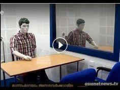 Kerala Police's new modern interrogation room at Thiruvananthapuram control room