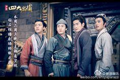 4 ยอดยุทธพิทักษ์แผ่นดิน 少年四大名捕 The Four 2014-2015 part17 The Four, Drama, Chinese, Movies, Movie Posters, Guys, Film Poster, Films, Popcorn Posters