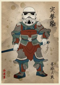 Singapore-based artist Joseph Chiang of Monster Gallery has created a powerful series of illustrations that reimagine characters from Star Wars as mythical Chinese warriors. Via http://www.etsy.com/shop/MonsterGallery/
