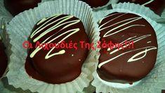 Αν σας περισσέψουν αξιοποιήστε τα! Υλικά 40 μελωμένα μελομακάρονα 4 κ.σ κακάο 200 γρ.καρύδια χοντροκομμένα 1 πακέτο μπισκότα πτι μπερ (ή ότι μπισκότα θέλετε) σπασμένα με τα χέρια 1 κ.γ κανέλα 1/2 κ.γ γαρίφαλο 50 γρ.κονιάκ σιρόπι ('οτι έχετε από γλυκό κουταλιού,από το σιρόπι