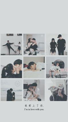 Korean Wedding Photography, Couple Photography Poses, Photo Couple, Couple Shoot, Couple Aesthetic, Poses References, Korean Couple, Ulzzang Couple, Cute Relationship Goals