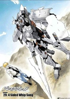 Break Blade Broken Blade, Armored Core, Thing 1, Mecha Anime, Suit Of Armor, Mechanical Design, Looks Cool, Drawing Reference, Gundam