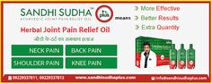 Ayurvedic medicine -- also known as Ayurveda -- is one of the world's oldest holistic (whole-body) healing systems. Ayurveda is a science of life. It's designed to help people stay vibrant and healthy. Now we are introducing a revolutionary Ayurvedic Treatment which will helps provide Relief to Joint pain quickly named Sandhisudha Plus Oil.
