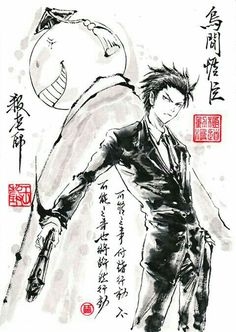 Assassination Classroom/Karasuma and Koro Sensei art. Anime Love, Karma X Nagisa, Hand Drawing Reference, Koro Sensei, Nagisa Shiota, Anime Artwork, Noragami, Webtoon, Manga Anime