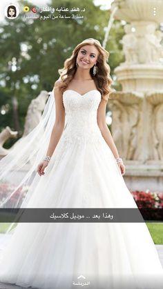 Gowns, Bride, Wedding Dresses, Fashion, Dresses, Wedding Bride, Bride Gowns, Wedding Gowns, Moda