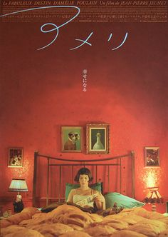 A great Amelie movie poster! From the Japanese release of Jean-Pierre Jeunet's award-winning film starring Audrey Tautou. Need Poster Mounts. Audrey Tautou, Amelie, Films Cinema, Cinema Posters, Retro Posters, Art Posters, Love Movie, Movie Tv, Style Movie