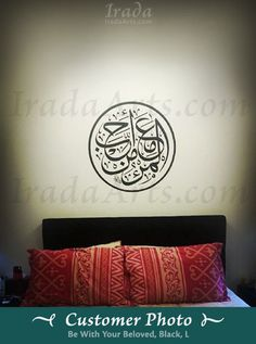 Art canvas 4 Quls Quranic Surahs in Arabic calligraphy Islamic