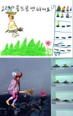 :3 dibujos infantiles llevados a la realidad :)
