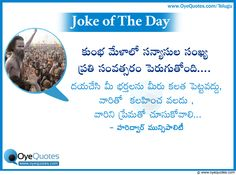 Funny Telugu Jokes Images about husband and Wife