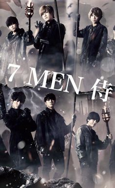 Boys, Movies, Movie Posters, Fictional Characters, Baby Boys, Films, Film Poster, Cinema, Movie