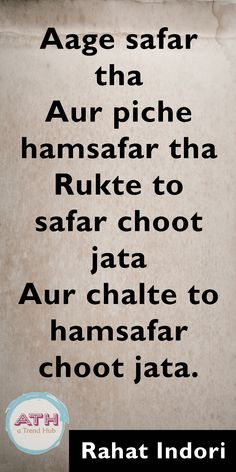 Dr Rahat Indori is one of the finest Urdu poets in the country. He has also written songs for a number of Bollywood movies. Rahat Indori is known for his peculiar way of presenting his couplets. Love Parents Quotes, Movie Love Quotes, Love Quotes For Him Romantic, Mixed Feelings Quotes, Mood Quotes, True Quotes, Attitude Quotes, Hindi Words, Poetry Hindi