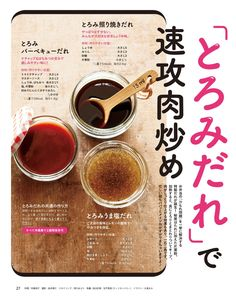 170917 My Coffee Shop, Japanese Food, Orange, Food Hacks, Asian Recipes, Food And Drink, Cooking Recipes, Favorite Recipes, Dishes