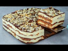 No baking recipe! With Nutella and banana! I didn't taste something more delicious - YouTube Nutella, Baking Recipes, Cocoa, Biscuits, The Creator, Ethnic Recipes, Youtube, Pasta, Places