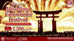 miyajima fireworks festival 20160811